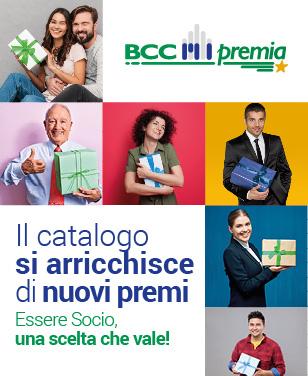 BCCMIPremia